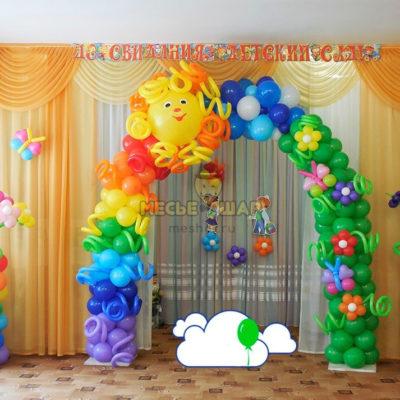 Пакет 21 из шаров на выпускной