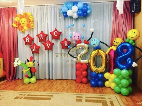 Пакет 33 из шаров на выпускной