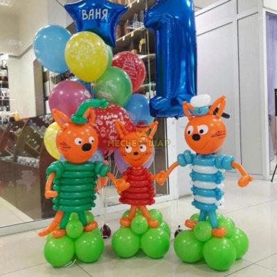 Шары Три кота на праздник