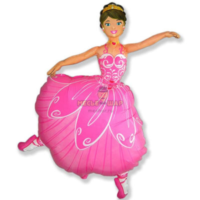Балерина шар