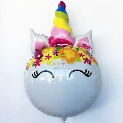 Голова единорожки шарик
