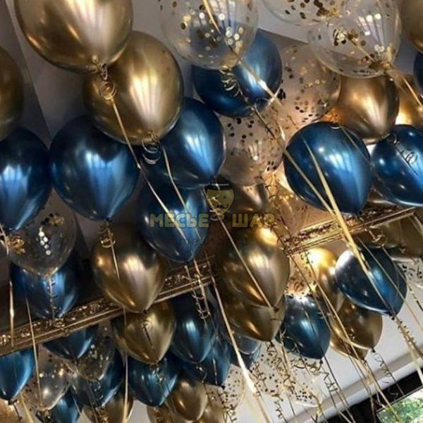 30 шаров хром синий, хром золото, конфетти