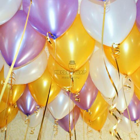 30 шаров золото, фиолет и белые