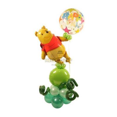 Виини-пух и шарик