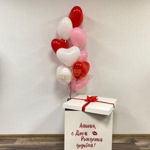 Коробка с 10 сердцами