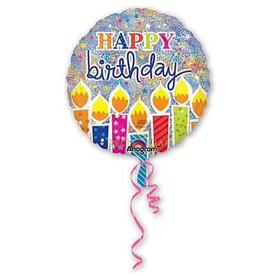 Шар С днем рождения (90см)