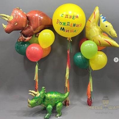 """Набор из шаров """"Динозавры на ДР"""""""