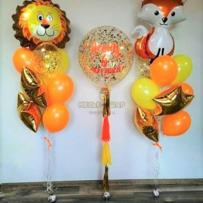 Сет Тигр и лиса