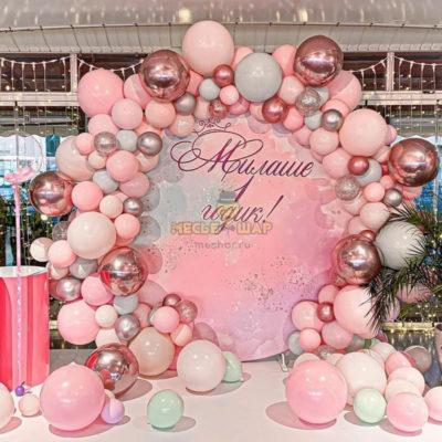 Шикарная розовая фотозона