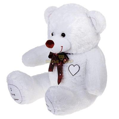 Мягкая игрушка «Медведь Феликс», цвет белый, 90 см