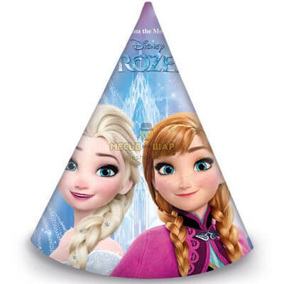 Колпак Frozen Северное сияние 6 шт