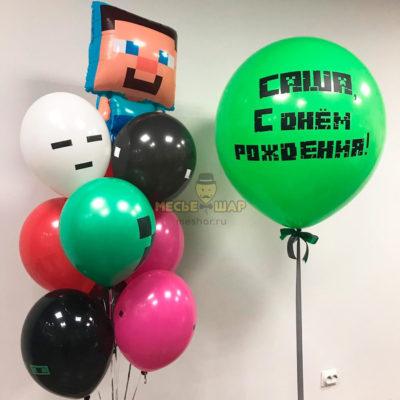 "Набор шаров ""Майнкрафт с гигантом"""