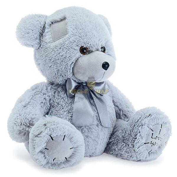 Мягкая игрушка «Медведь Тед» цвет пепельный, 50 см