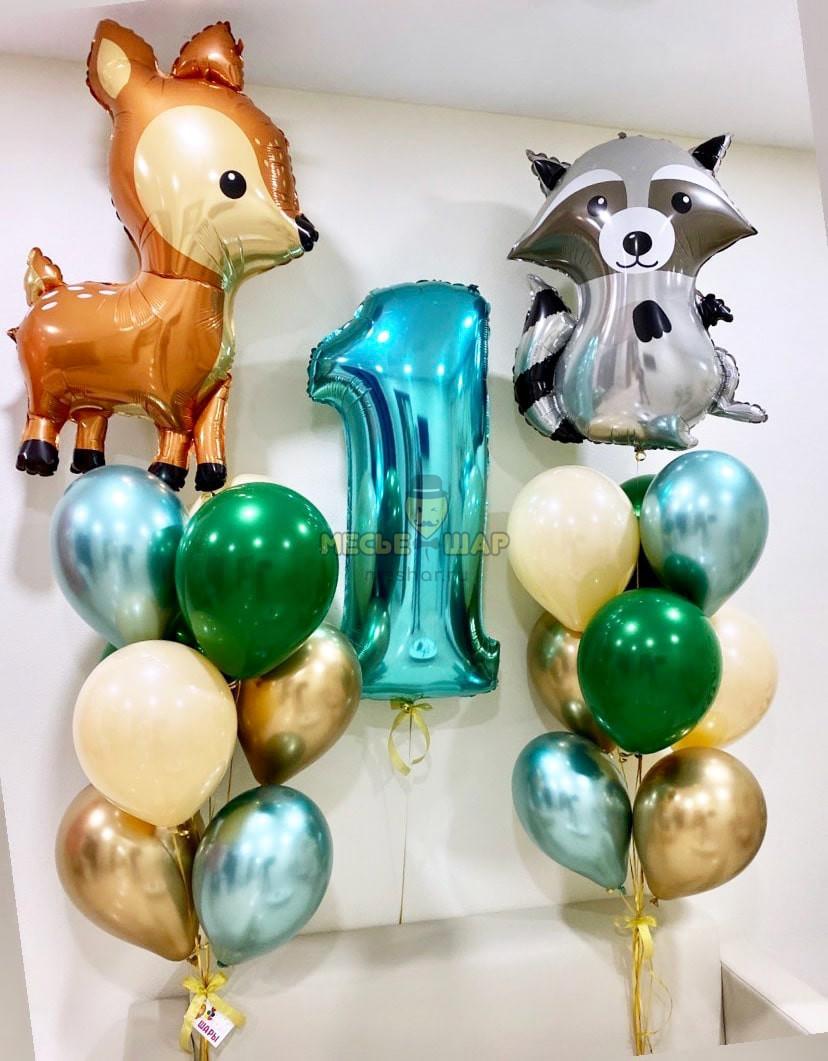 """Сет из шаров """"С животными"""""""