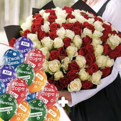 """25 шаров """"Хештеги"""" + 51 бело-красные розы"""