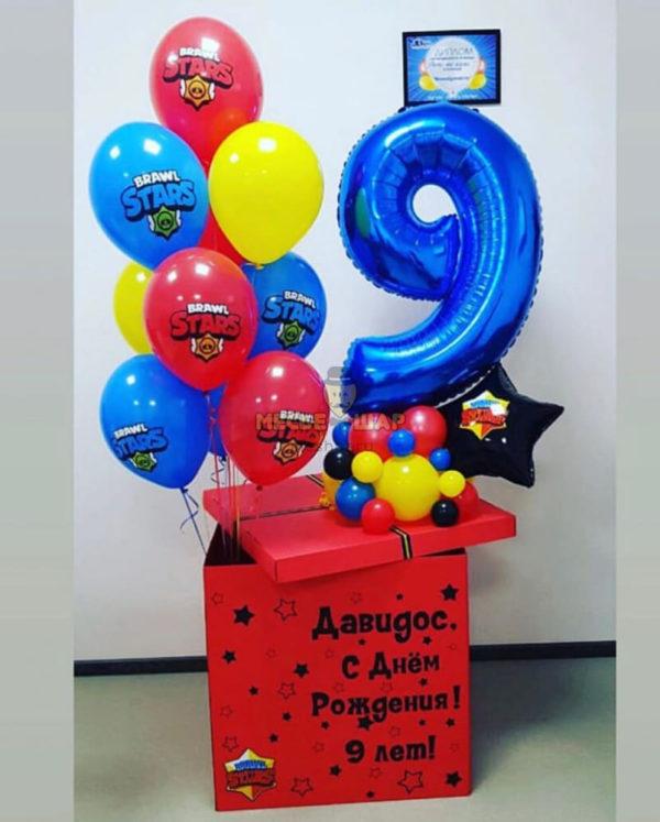 Коробка с шарами и цифрой Бравл старс