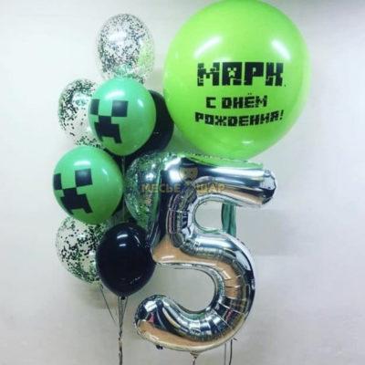 "Набор шаров ""Майнкрафт"" №8"