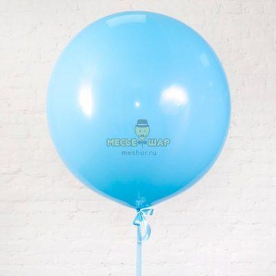 "Шар Гигант ""Агат голубой"" 80 см"