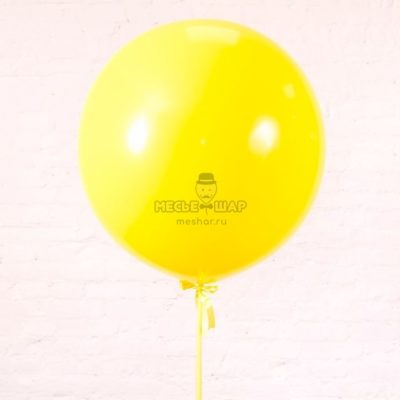 """Шар Гигант """"Агат желтый"""" 80 см"""