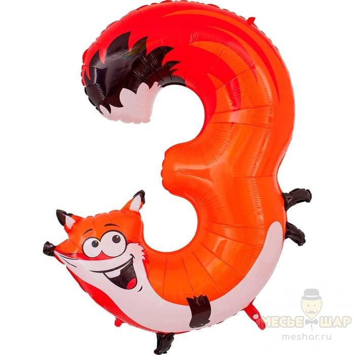"Шар цифра 3 ""Животные"""